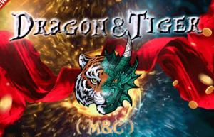 PAY69 ทัวร์นาเมนต์ Dragon & Tiger | โปรโมชั่นคาสิโนออนไลน์