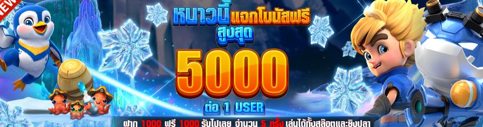 Betg8 โปรโมชั่นคาสิโนออนไลน์ ฝากเงิน 1000 แถมฟรีทันที 1000
